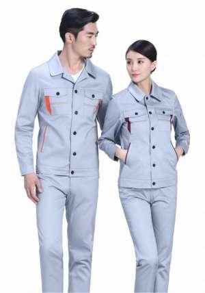秋季工作服的款式和颜色有哪些?